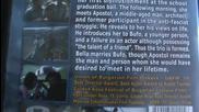 Английското Dvd издание на Басейнът (1977) Аудио Видео Орфей 2012