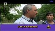 Може ли да говори Христо Стоичков руски език? (hd)