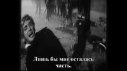 Jacek Kaczmarski - Prosty czlowiek (ру субтитри) V2