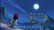 Fairy tail - opening 3