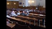 Започва обсъждане на промени в текстовете на Закона за съдебната власт