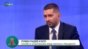 """""""Офанзива с Любо Огнянов"""": Гост е Слави Василев"""