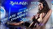 Balkan Mix 2015 Vol.6
