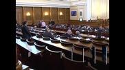 Депутатите обсъждат Закона за горите