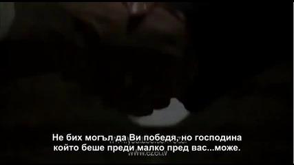 Ezel епизод 37 Фрагмент - Bg Sub