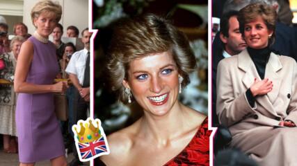 Приятелка на принцеса Даяна със скандални и шокиращи разкрития