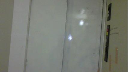 Возене с асансьор 48