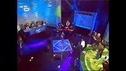 Music Idol 2 Трифон Александров (Майкал Джексан на кроасаните) На ЖИВО - BAD