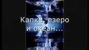 Thanos Petrelis - Den Exo Matia Gia Alli-Нямам очи за друга.Превод