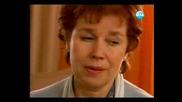 Щастливи Заедно ( Aska Surgun ) - Епизод 8 (цял, Бг Аудио)