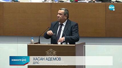БЮДЖЕТ 2021: Депутатите гласуваха парите за догодина