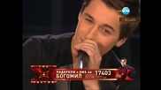 X Factor 11.12.11 Финал (част 4)