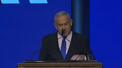 Israel: Netanyahu looks to form 'strong Zionist' government