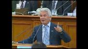 Изказване на Волен Сидеров от трибуната на Нс 01.09.2010г. Vbox7