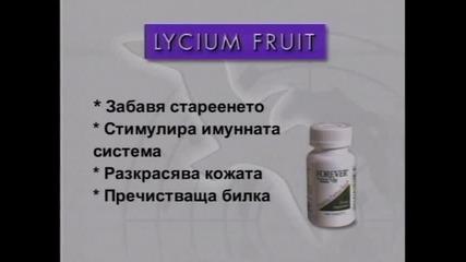Licium Plus - Силен антиоксидант и тоник. Подобрява зрението, цвета на лицето, подхранва че