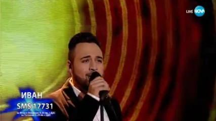 Иван Димитров пя песента Знам на Любо Киров, X Factor Live (05.11.2017)