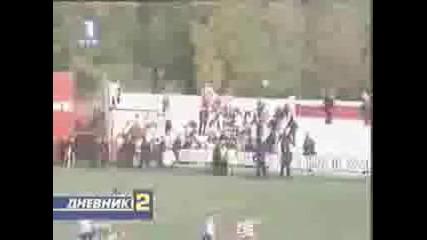 Sieg Heil On Football Stadium - Serbia