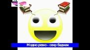 Смешен Българо Турски Речник 2 !
