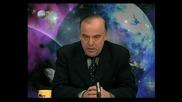 Стамен Стаменов – Извънземните - Признанието на Медведев - част 2