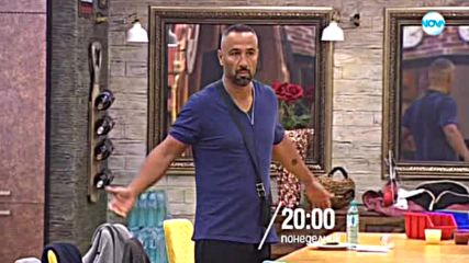 VIP Brother - понеделник по NOVA (15.10.2018)