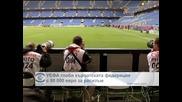 УЕФА глоби хърватската федерация с 80 000 евро заради расизъм