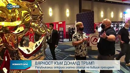 Новините на NOVA NEWS (27.02.2021 - 15:00)