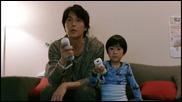 Like Father Like Son (2013) 1/3