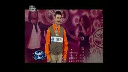 Music Idol 3 - Кастинг София (11)