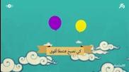 Maher Zain - Samih (forgive) 2014