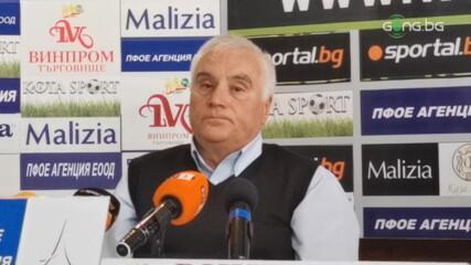 Гергинов обясни защо съдии от София свирят на столични отбори, скочи на журналисти