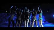 Gucci Mane ft Juelz Santana & Big Boi - She Got A Friend