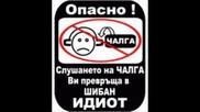 Md manassey a.k.a. M a n a t a - New чалга дис (home demo)