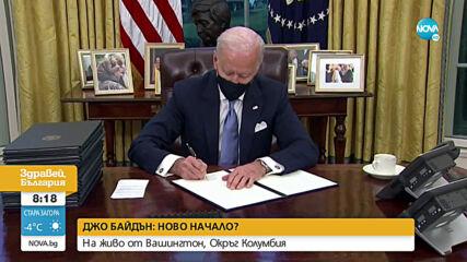 Посланикът ни в САЩ с коментар ще отпаднат ли визите за българите при Байдън
