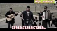 Пантелис Пантелидис - Става (официално Видео)(превод)