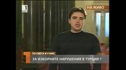 Танцът на Стоил Рошкев