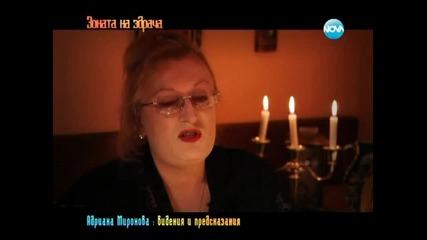 """""""Горещо"""" с Илиана Раева и Наско Сираков (28.06.2014г.)"""