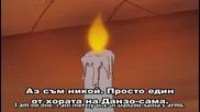 Naruto Shippuuden - Епизод 48 - Bg Sub Високо Качество