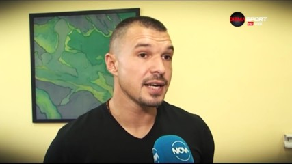 Божинов: Няма да е лесно срещу ЦСКА, но се надявам да откраднем нещо