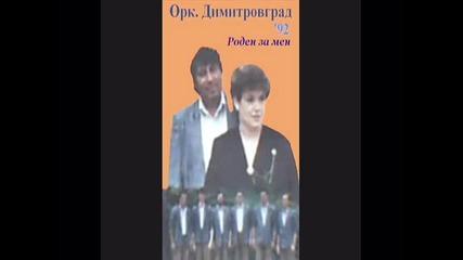 орк..димитровград и Дянко Делчев-от пръв поглед 92