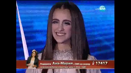 Ана - Мария Янакиева - Live концерт - 31.10.2013 г.