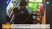 ДРЪЖТЕ КРАДЕЦА: Системно ограбват магазин в София