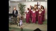 Хвали Господа, душе моя! - Християнска църква 'благовестие' - Бургас