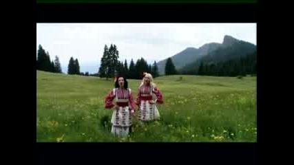 Виевска Фолк Група - Залюбих мамо