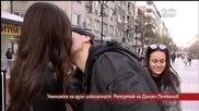 Лудия репортер - Ловкост или Уловка - Часът на Милен Цветков (10.11.2014)