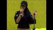 Пеене В Big Brother 4