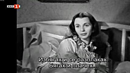 Светлините на рампата (1952) (бг субтитри) целият филм