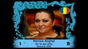 Monica Anghel - Nu te po ierta [i cant forgive]