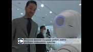 Създадоха робот, койтo разбира човешките чувства
