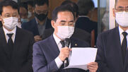 South Korea: Note from late Seoul Mayor read publicly after police find his body