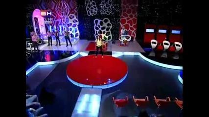 Ivana Selakov - Grad, - Bn Koktel - (TV BN, 23.9.2013)